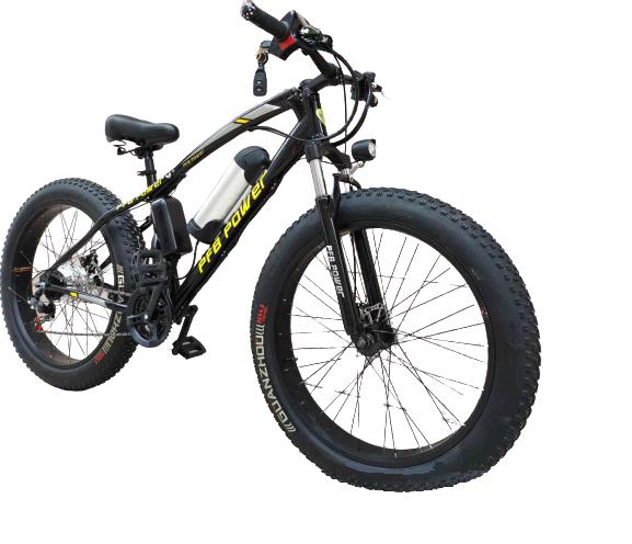 E-Bike